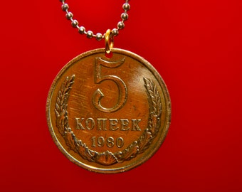 Soviet Coin Necklace, 5 Kopecks, Coin Pendant, Leather Cord, Mens Necklace, Womens Necklace, Birth Year, 1980