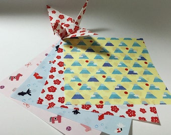 Origami Paper Sheets - Modern Pattern Washi Chiyogami - 20 sheets