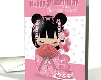 Kokeshi Doll, Birthday Cake, Balloons, Ever So Cute, Can Be Any Age, Any Family Member, or Name, customise me