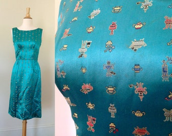 50s Silk Satin Brocade Wiggle Dress in the Most AMAZING Aquamarine Fabric with Oriental Details | Size XS/S