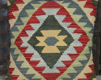 Kilim Cushion Cover 40x40 cms