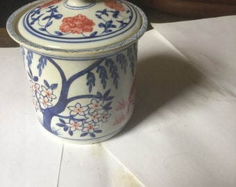 Vintage classic Ginger Jar Chinese style