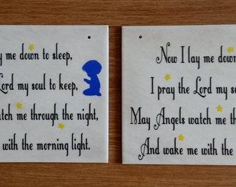 Now I Lay Me Down to Sleep vinyl on ceramic plaque wall hanging