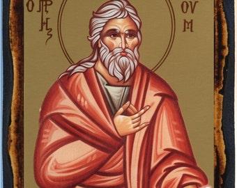 Prophet Nahum