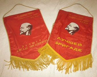 Vintage Soviet Union Russian Red Lenin Propaganda  Banner Flag, 80s,  USSR, political, collectible
