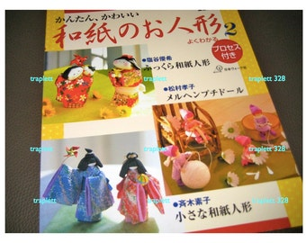 Japanese Craft Book Origami Paper Dolls Chiyogami out of print