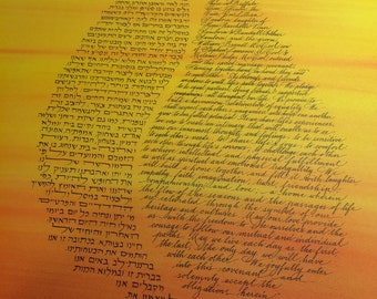Flame ketubah -calligraphy Hebrew and English