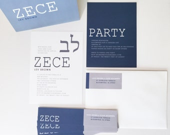 Grey and Blue Bar Mitzvah Invitation, Modern Type Bat Mitzvah Invites Boys Bar Mitzvah, Ivory Party Invitation Thank You Card, Address Label