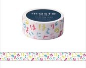 Mark's Japanese Washi Masking Tape - Japan Series / Colorful Japanese Characters Hiragana 15mm wide for packaging, party deco, crafting