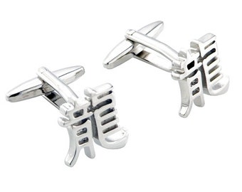 Silver Chinese Dragon Character Cufflinks 1200033