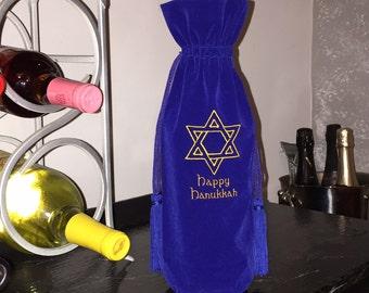Happy Hannukkah Velvet Wine Bag