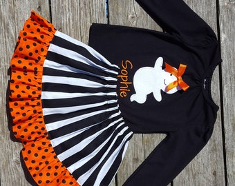 Girls Halloween Skirt and Shirt Outfit -  Black and White Stripe with Ruffle Skirt and Cute Ghost Applique Shirt