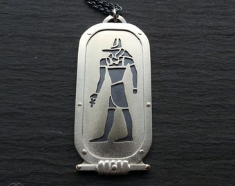 Egyptian Anubis Pendant - handcut sterling silver and 9ct gold.