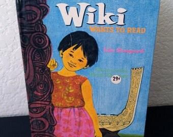 Vintage Children's Book - Wiki Wants to Read - 1968