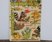 1975 Vintage McCalls Needlework and Craft Embroidery Magazine Volume 3