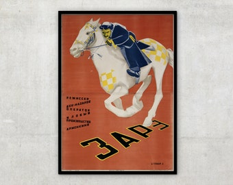 Vintage movie poster - Zare - by Stenberg brothers, constructivism, russian poster, P098