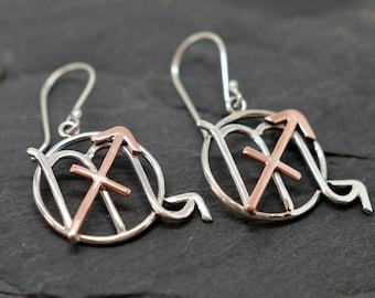 Scorpio sagittarius zodiac combined earrings sterling silver and copper