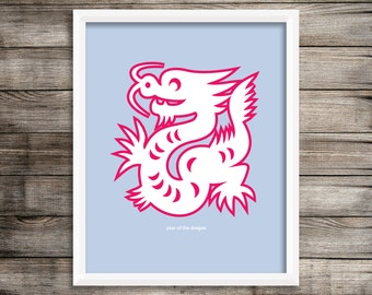 Year of the Dragon Modern Pink and Grey Wall Art 8X10 ~ Digital Download
