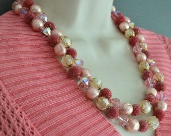 Vendome Necklace Pink Vendome Necklace Double Strand Vendome Necklace Pink Beaded Vendome Necklace Pink Beaded Necklace