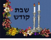Needlepoint Kit or Canvas: Challah Cover Candlesticks Flowers