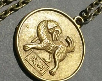 Year of the Dog Bronze Coin Chinese Zodiac Pendant Necklace Spirit Animal Totem charm RARE Brass Gold Vintage Fashion Accessory Jewelry gift
