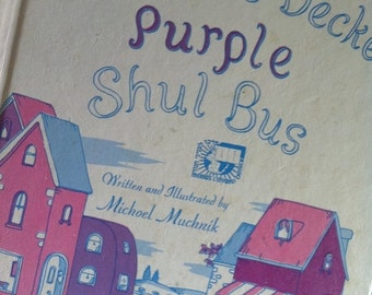 CIJ 25% Vintage Child Book Double Decker Purple Shul Bus 1977