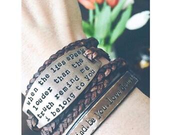 Hand stamped braided wrap bracelet