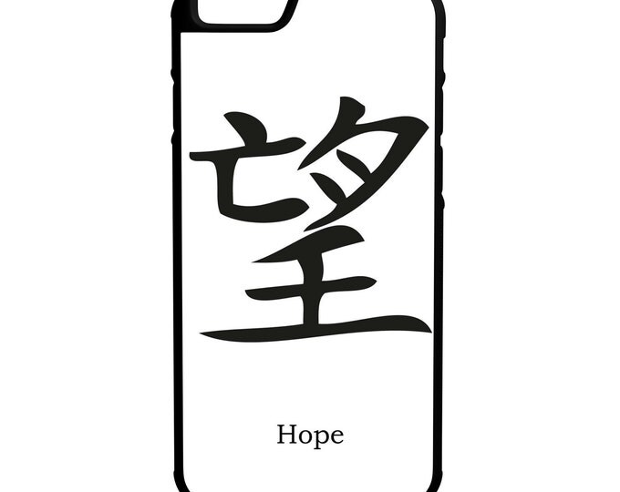 Hope Chinese Writing iPhone Galaxy & Hybrid Rubber Protective Case White Background