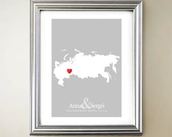 Russia Custom Vertical Heart Map Art - Personalized names, wedding gift, engagement, anniversary date