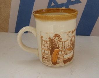 Vintage Marvelous BILTONS England Ceramic Coffee Mug