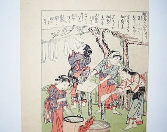 Japanese Woodblock Shigemasa, Silkworm Cultivation No. 10,  Vintage