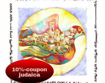 Jewish Gift/Judaica Art /Giclee art prints/paper/canvas/Jerusalem/peace dove/watercolor square Print/30x30/40x40/Jewish Art /hebrew/Psalms