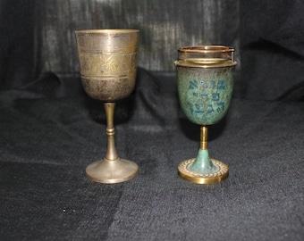 Pair of Kiddush Cups Hakuli Israel