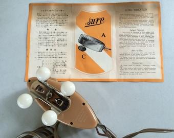Ishizaki Electric Vintage Sure Vibrator Massager