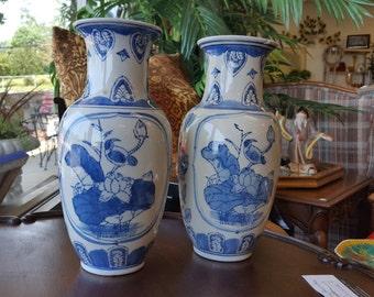 Pair of Blue Vases