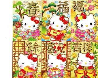 6 Designs Hello Kitty in Kimono Lucky Money Envelopes - Hong Bao/Lai See Chinese Lucky Money Packets