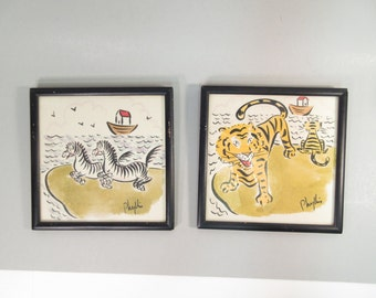 Vintage Noah's Arc animal art, framed watercolors, tiger, zebra painting, 1950s, retro, nursery decor, small square art