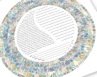 Ketubah - Harmony in Neutrals