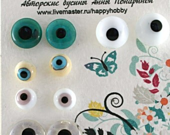 Set of 5 pairs Teddy , Doll and Bunny  Glass lampwork eyes with hook / loop For Bear and Bunny Making