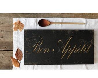 "Bon Appetit, Canvas Art Gallery Wrap, Typography Sign, Kitchen Dining Wall Art, Restaurant Decor, Black, Gold & Copper, 10x20"""