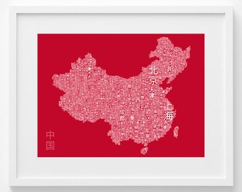 China Map in Chinese – Typographic Map – China Gift – Wall Art – Chinese Birthday Gift – 30x40cm or 50x70cm – More colours available