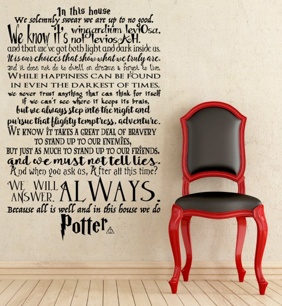 We Do Harry Potter House Rules ApareciumDesign