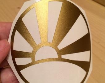 Rising Sun Vinyl Decal, Vinyl Stickers, Laptop Decal, Car Sticker, Sun Laptop Sticker, Car Decal