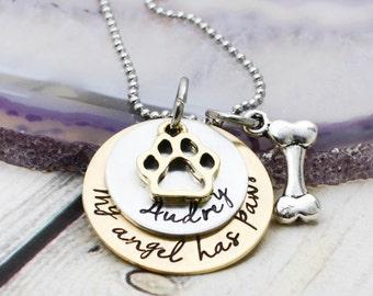 Gold Pet Memorial Necklace with Paw Print - Custom Pet Memorial Jewelry - Pet Loss Gift - Personalized Dog Memorial - Cat Memorial Necklace