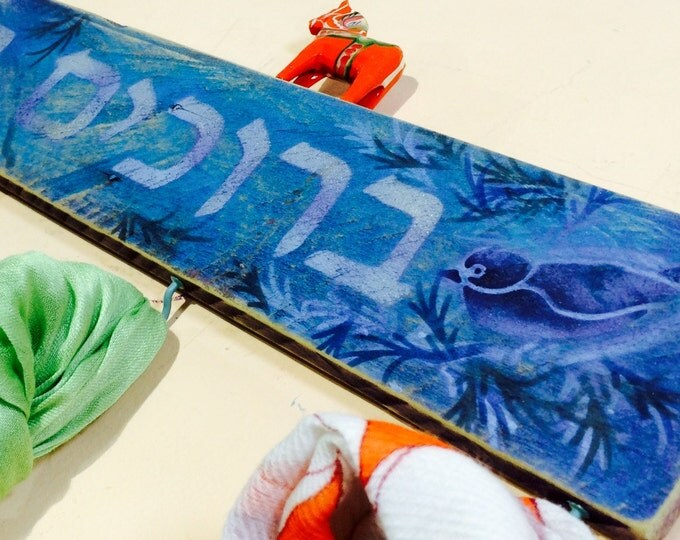 Made to order -recycled pallet wood welcome sign Hebrew 5 hooks /Jewish home decor wall storage organization key holder hat rack blue birds