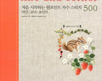 One point embroidery stitch 500