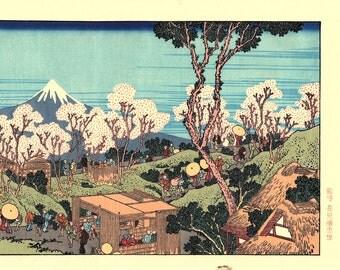 "Japanese Ukiyoe, Woodblock print, Katsushika Hokusai, ""Mt.fuji as seen from Sumida"""