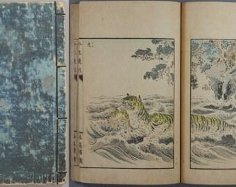 "1902, Japanese vintage original woodblock print book, Adachi Ginko, ""Ginko Manga"""