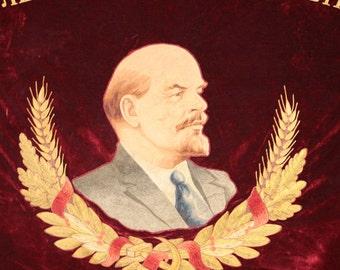 USSR Original Red Banner Flag Velvet 168х122 Soviet ж
