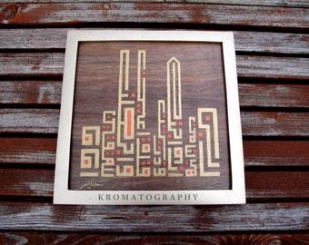 """Surah Furqan: Verse 74 (Rabbana hablana min azwaajina) - ORIGINAL 10""""x 10"""" Kufic Skyline Calligraphy - Painting on Wood - Islamic Wall Art"""